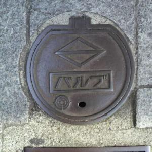 マンホール蓋 横浜市・ハンドホール⑦(バルブ)