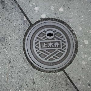 マンホール蓋 横浜市・ハンドホール⑧(止水弁)