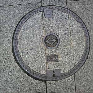マンホール蓋 横浜市・雨④