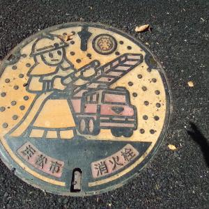 浜松市・消火栓①