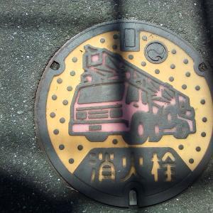浜松市・消火栓②