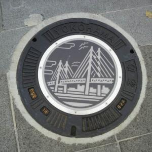 【マンホール蓋】横浜市・横浜ベイブリッジ⑦(あめ)