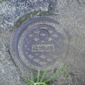 【マンホール蓋】横浜市・ハンドホール⑩(止水弁)