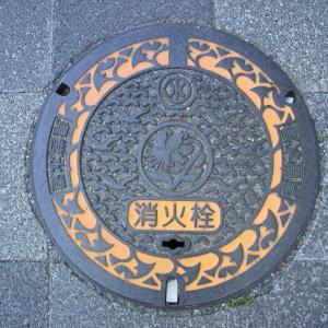 【マンホール蓋】神奈川県営水道・消火栓②