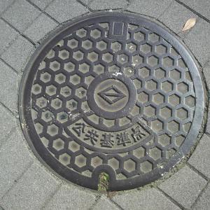 【マンホール蓋】横浜市・公共基準点