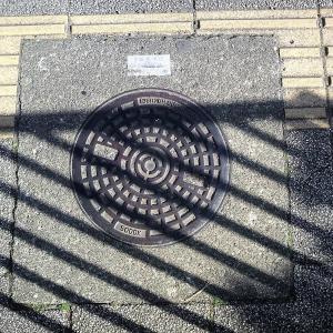 【マンホール蓋】横浜市・3級基準点