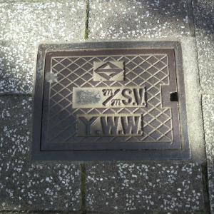 【マンホール蓋】横浜市㉕