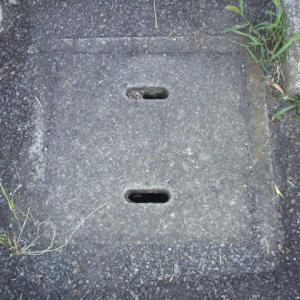 【マンホール蓋】横浜市・側溝⑭