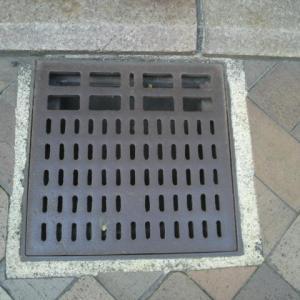 【マンホール蓋】横浜市・側溝㉒