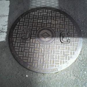 【マンホール蓋】横浜市㉝