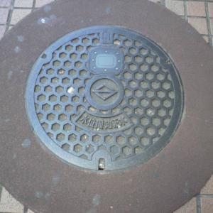 【マンホール蓋】横浜市・水位周知下水