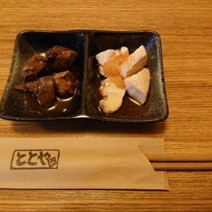 魚が美味しい居酒屋さん京都