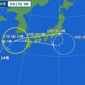台風が心配