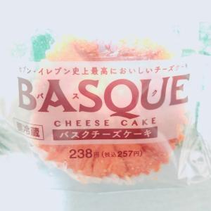 【セブンイレブン史上最高においしいチーズケーキ】レビュー