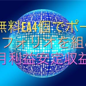 2019/7/25 newデイスキャルEA ☆TRIDENT  ☆SYLPH稼働報告