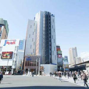 【高配当ETF】グローバルX・MSCIスーパーディビィデンド-日本株式ETF(2564)に投資します