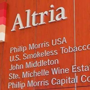 タバコメーカー2位のアルトリア・グループ(MO)の配当性能・決算内容
