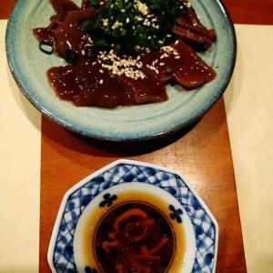 韓国料理 安寿