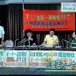 組合員でセブンイレブンオーナーの永尾さんがテレビ東京WBSに