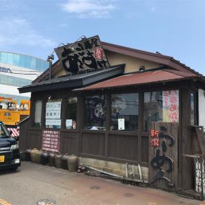 21日目 移動日 新潟→新潟 (8/19)