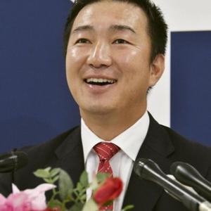 カープOB横山竜士が投手コーチに正式就任し会見 「鬼軍曹」宣言&「ヤジらないで」