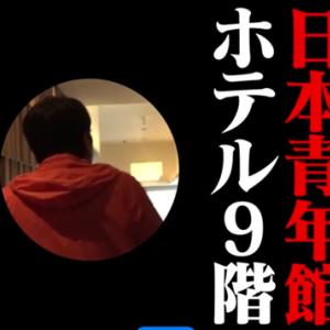 【野球】石橋貴明さん、無観客試合の開幕戦を凄まじい方法で観戦してしまうwwww