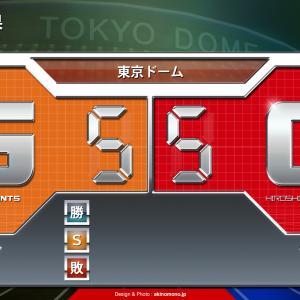【試合結果】巨人5-5広島(25日・東京D)/堂林翔太、3年ぶりホームランを含む2安打