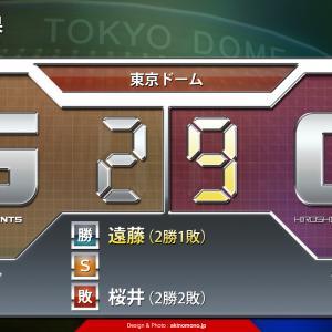 【試合結果】巨人2-9広島(2日・東京D)/遠藤が無四球でプロ初完投。自ら2点タイムリーを放ってプロ初打点も記録