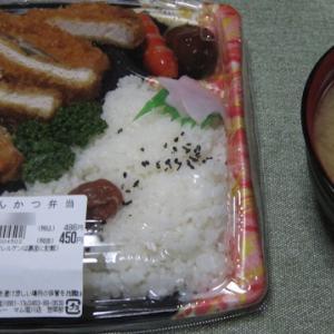 とんかつ弁当と肉豆腐