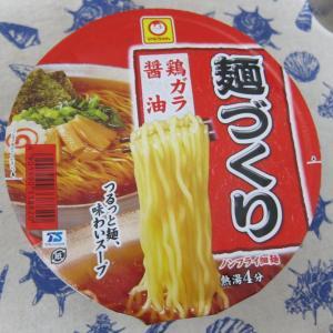 麺づくり 鶏ガラ醤油