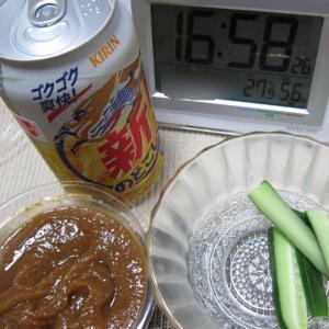 手羽元と玉子のポン酢煮