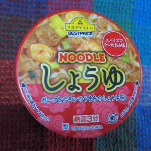 TVのNOODLE