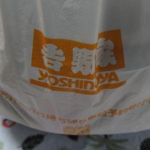 吉野家のスタミナ超特盛丼をテイクアウト