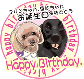 里沙ちゃん、マリンちゃんお誕生日おめでとう~(*^^*)