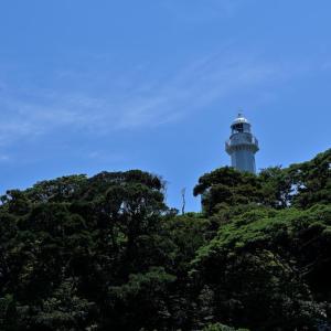 県立観音崎公園巡り
