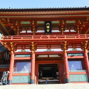 鎌倉鶴岡八幡宮の祈禱(令和三年)