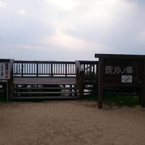 秋吉台+元乃隅神社+毘沙ノ鼻(西日本旅②)