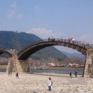 宮島+錦帯橋 (西日本旅③)