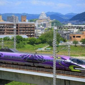 2018/05/10 今日のエヴァ新幹線