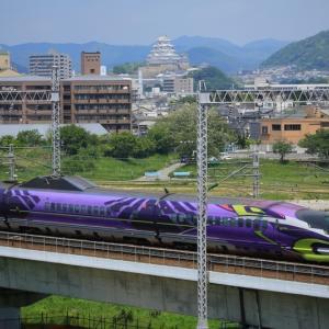 2018/05/04 今日のエヴァ新幹線