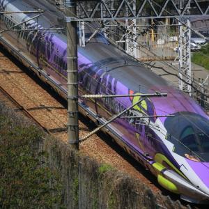 2018/04/29 今日のエヴァ新幹線