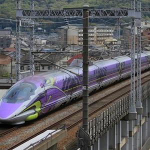 2018/04/14 今日のエヴァ新幹線