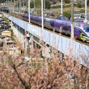 2018/03/18 今日のエヴァ新幹線