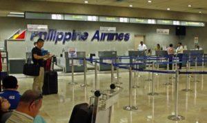 【日本⇆ダバオ空港】マニラ乗継方法、入国カード記入例、タクシー乗場