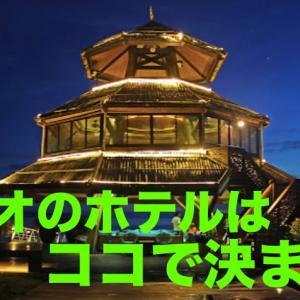 【ダバオの安くて綺麗&高級おすすめホテル8選】ココに泊まれば安心!
