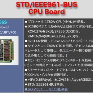 STDバス仕様 : mis 山下システムズ