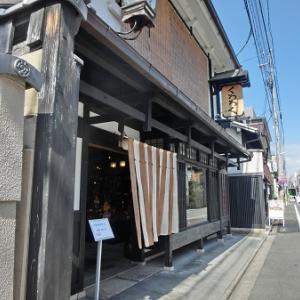 京都の和食「逸品はし長」@烏丸