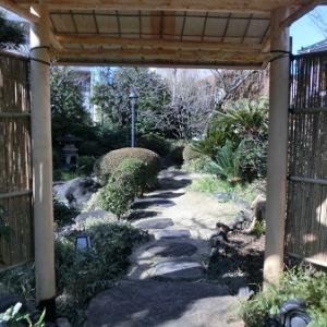 がんこ 新宿山野愛子邸で休日ランチ @東新宿