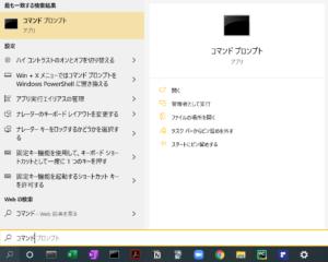 WindowsとiPad、iPhoneでファイルを転送する方法【PDF expert&ファイル】