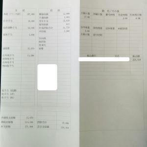 【給料公開!】機械エンジニア(技術系)無期雇用派遣の給与明細【7月支給分】
